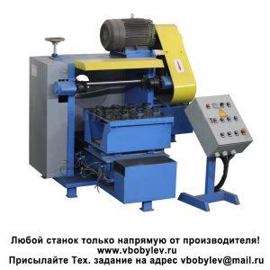 JZ-P3001 Односторонний полировальный станок. Любой станок только напрямую от производителя! www.vbobylev.ru Присылайте Тех. задание на адрес: vbobylev@mail.ru