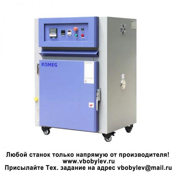 KOV-150D Промышленная сушильная печь. Любой станок только напрямую от производителя! www.vbobylev.ru Присылайте Тех. задание на адрес: vbobylev@mail.ru