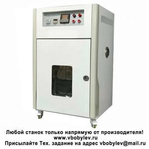 промышленные термокамеры. Любой станок только напрямую от производителя! www.vbobylev.ru Присылайте Тех. задание на адрес: vbobylev@mail.ru
