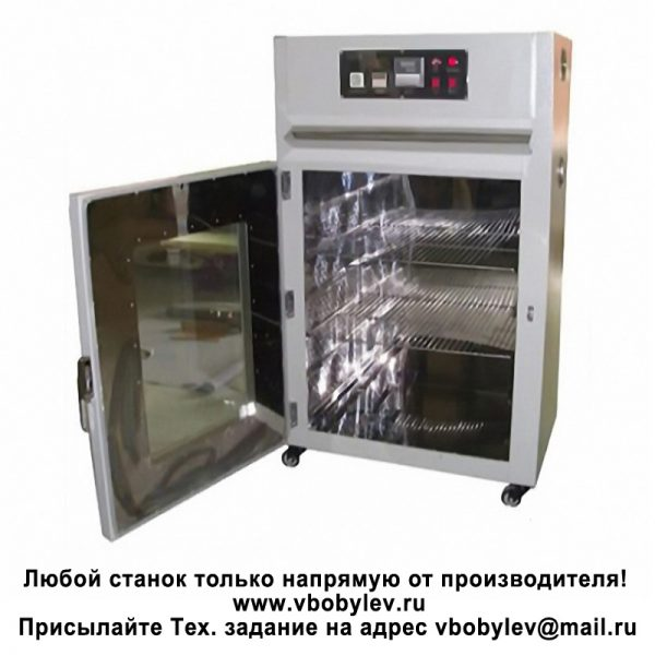 промышленные печи. Любой станок только напрямую от производителя! www.vbobylev.ru Присылайте Тех. задание на адрес: vbobylev@mail.ru