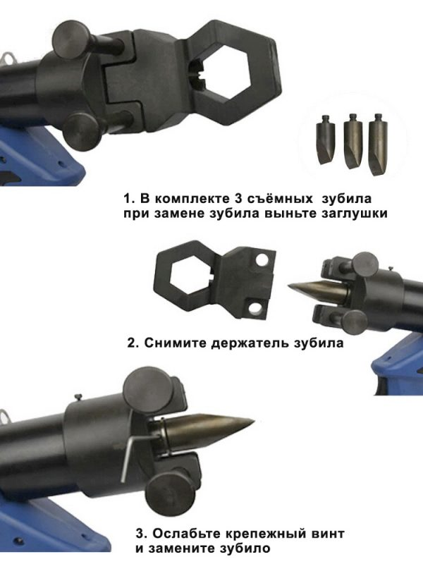 EC-2432A Гаечный сплиттер с питанием от аккумулятора для гаек M8-M24. Любой станок только напрямую от производителя! www.vbobylev.ru Присылайте Тех. задание на адрес: vbobylev@mail.ru