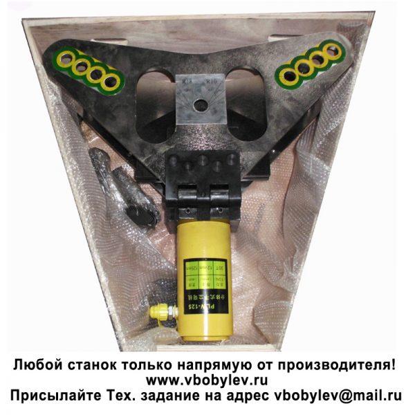PLW-125 Электрический гибочный инструмент для гибки медных/алюминиевых шин
