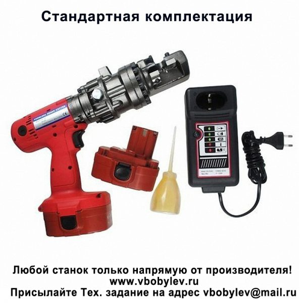 RC-16Bбеспроводной электрогидравлический резак. Любой станок только напрямую от производителя! www.vbobylev.ru Присылайте Тех. задание на адрес: vbobylev@mail.ru