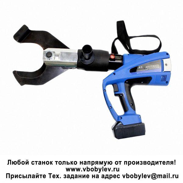 NC-85 (BZ-85C) Аккумуляторный гидравлический кабельный резак. Любой станок только напрямую от производителя! www.vbobylev.ru Присылайте Тех. задание на адрес: vbobylev@mail.ru