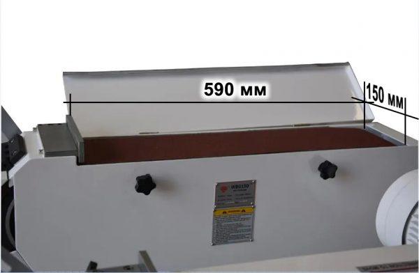 BG-150 Ленточный шлифовальный станок. Любой станок только напрямую от производителя! www.vbobylev.ru Присылайте Тех. задание на адрес: vbobylev@mail.ru