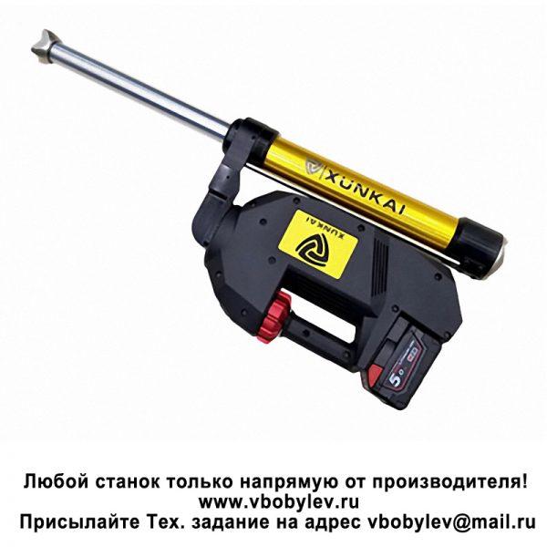 ERA555 аккумуляторный гидравлический расширитель. Любой станок только напрямую от производителя! www.vbobylev.ru Присылайте Тех. задание на адрес: vbobylev@mail.ru