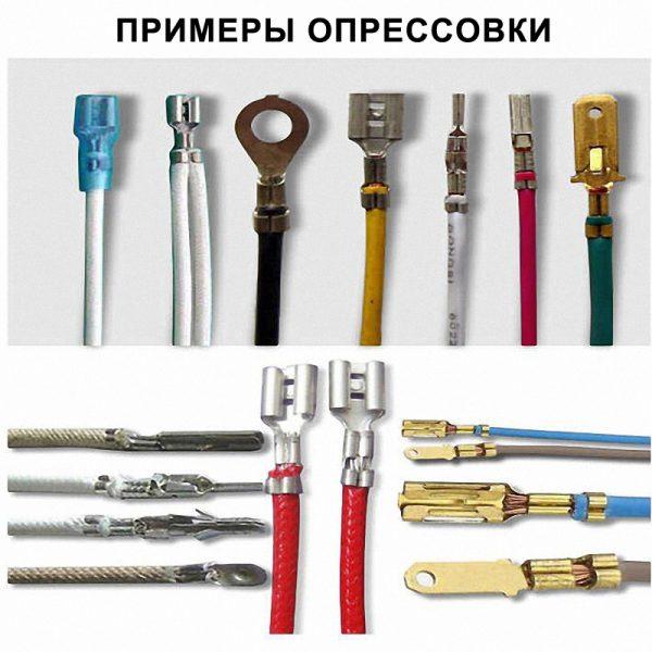 Примеры опрессовки. Любой станок только напрямую от производителя! www.vbobylev.ru Присылайте Тех. задание на адрес: vbobylev@mail.ru