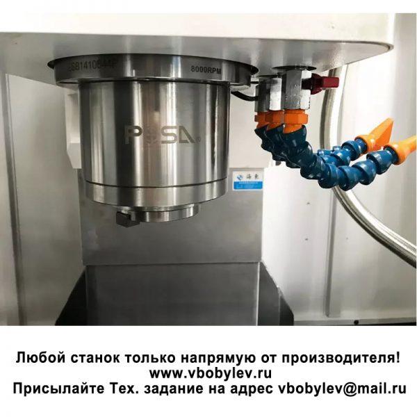 XH7125 Вертикальный фрезерный обрабатывающий центр с ЧПУ. Любой станок только напрямую от производителя! www.vbobylev.ru Присылайте Тех. задание на адрес: vbobylev@mail.ru
