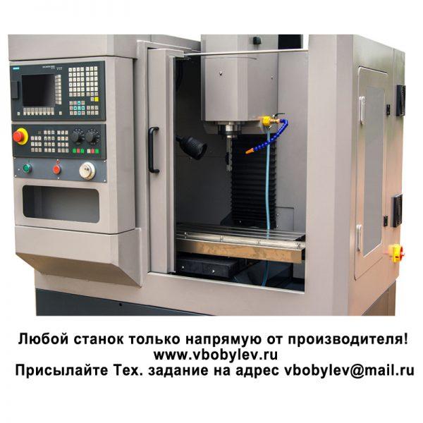 XK7121 Вертикальный обрабатывающий фрезерный центр с ЧПУ. Любой станок только напрямую от производителя! www.vbobylev.ru Присылайте Тех. задание на адрес: vbobylev@mail.ru