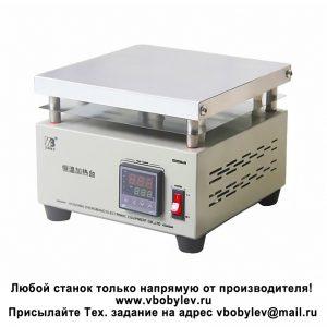 ZB2020JR Термостол с постоянной температурой. Любой станок только напрямую от производителя! www.vbobylev.ru Присылайте Тех. задание на адрес: vbobylev@mail.ru