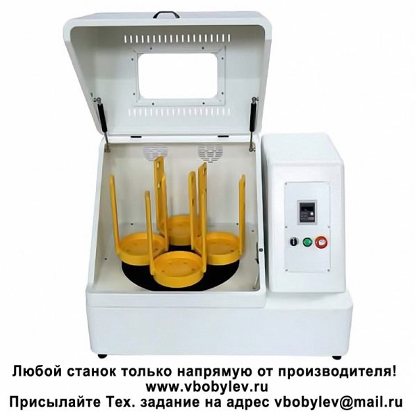 DECO-PBM-V-8L / 10L / 12L планетарная шаровая мельница. Любой станок только напрямую от производителя! www.vbobylev.ru Присылайте Тех. задание на адрес: vbobylev@mail.ru