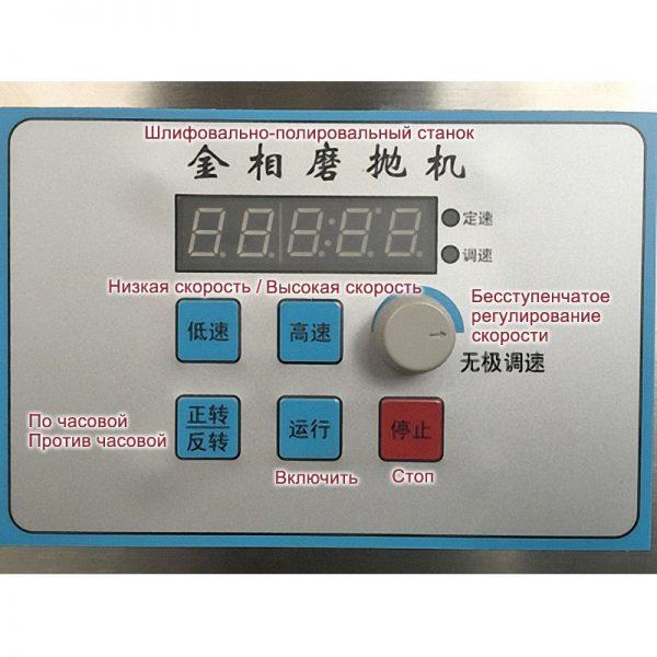 EMPD-2D Автоматическая шлифовально-полировальный станок