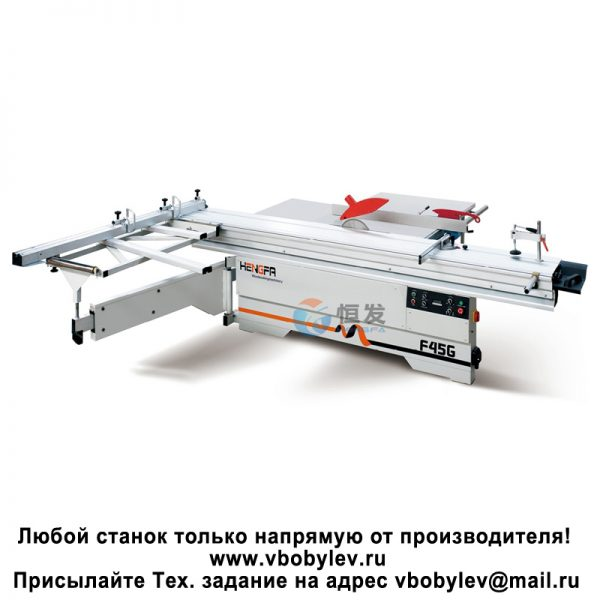 F45G форматно-раскроечный станок. Любой станок только напрямую от производителя! www.vbobylev.ru Присылайте Тех. задание на адрес: vbobylev@mail.ru