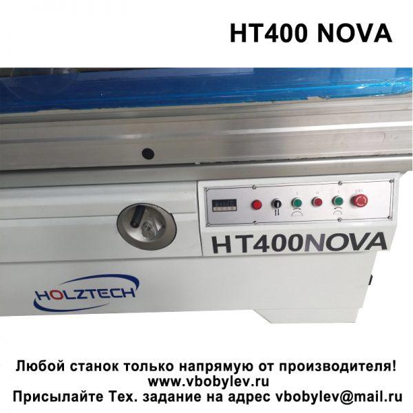 HT400 NOVA форматно-раскроечный станок. Любой станок только напрямую от производителя! www.vbobylev.ru Присылайте Тех. задание на адрес: vbobylev@mail.ru