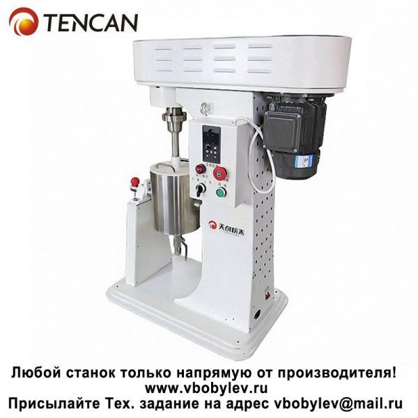 JM-0.5/1L/2L/3L/5L/10L/15L Лабораторная мельница с мешалкой. Любой станок только напрямую от производителя! www.vbobylev.ru Присылайте Тех. задание на адрес: vbobylev@mail.ru