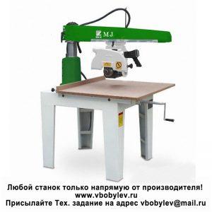 MJ2239, MJ2238, MJ2236 торцовочные станки с верхним расположением пилы. Любой станок только напрямую от производителя! www.vbobylev.ru Присылайте Тех. задание на адрес: vbobylev@mail.ru