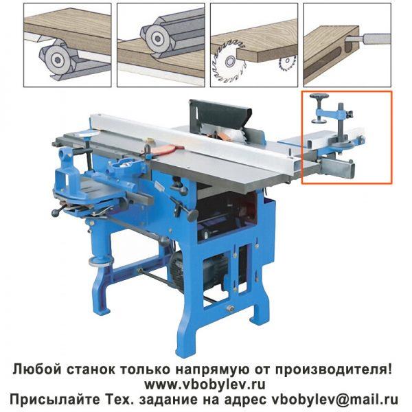 MQ393A Многофункциональный деревообрабатывающий станок. Любой станок только напрямую от производителя! www.vbobylev.ru Присылайте Тех. задание на адрес: vbobylev@mail.ru