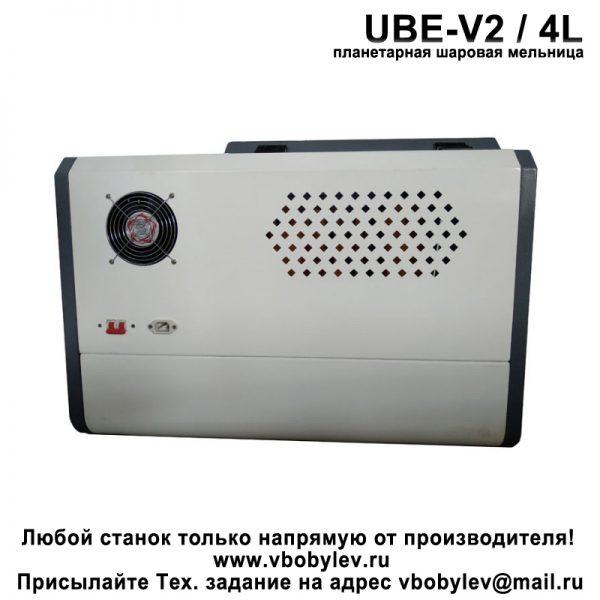 UBE-V2 / 4L планетарная шаровая мельница. Любой станок только напрямую от производителя! www.vbobylev.ru Присылайте Тех. задание на адрес: vbobylev@mail.ru