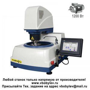 YMPZ-1-300 Станок для шлифования и полировки металлографических образцов. Любой станок только напрямую от производителя! www.vbobylev.ru Присылайте Тех. задание на адрес: vbobylev@mail.ru