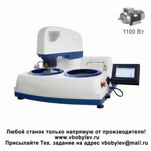 YMPZ-2-300/250 Автоматический шлифовально-полировальный станок