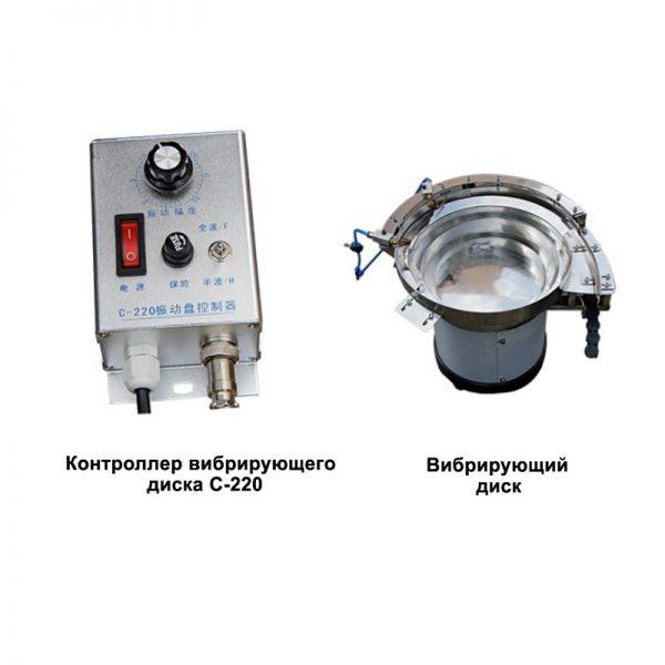 ZB-203K Вибробункер-ориентатор для автоматической подачи электронных компонентов. Любой станок только напрямую от производителя! www.vbobylev.ru Присылайте Тех. задание на адрес: vbobylev@mail.ru
