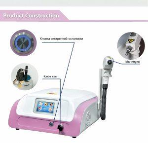 RL-A10 Аппарат для удаления тату и карбонового пилинга